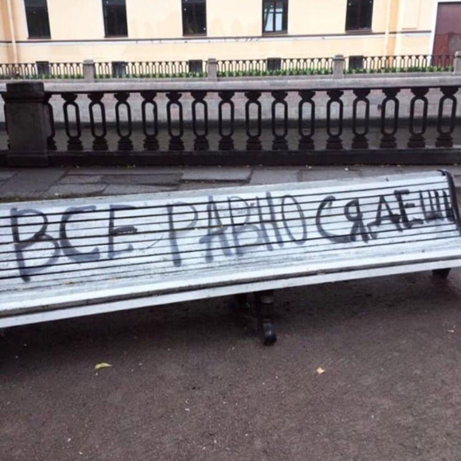 Но видимо, Плющенко не питал иллюзий. Фото © Facebook/Александр Плющенко