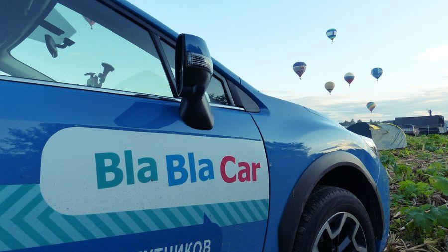 <p>Фото © BlaBlaCar Россия</p>