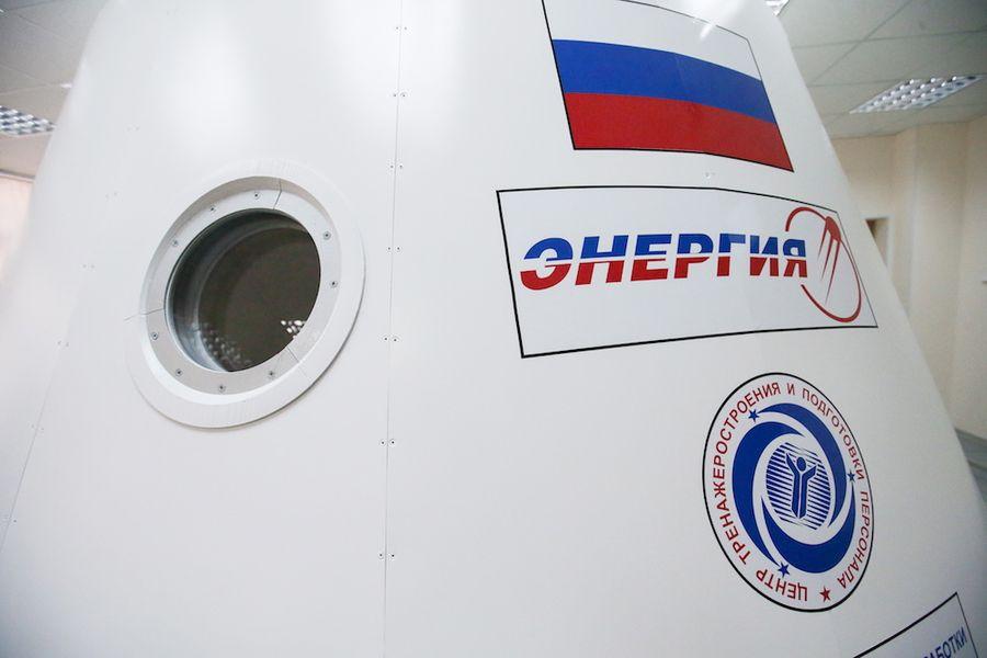 <p>Фото ©ТАСС / Антон Новодережкин</p>