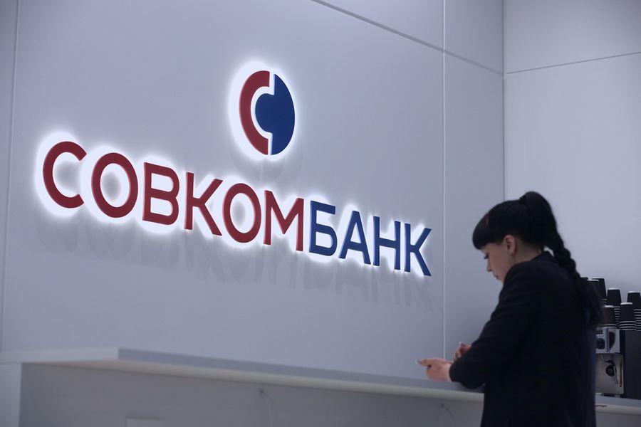 <p>Фото ©ТАСС / Евгений Разумный</p>