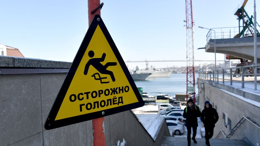 <p>Фото © ТАСС / Юрий Смитюк</p>