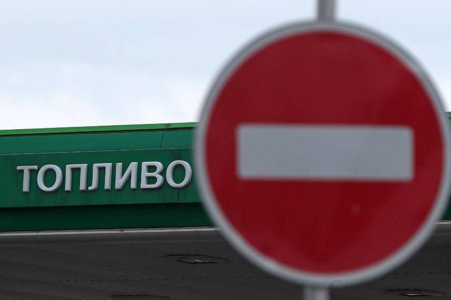 Фото © ТАСС/Егор Алеев