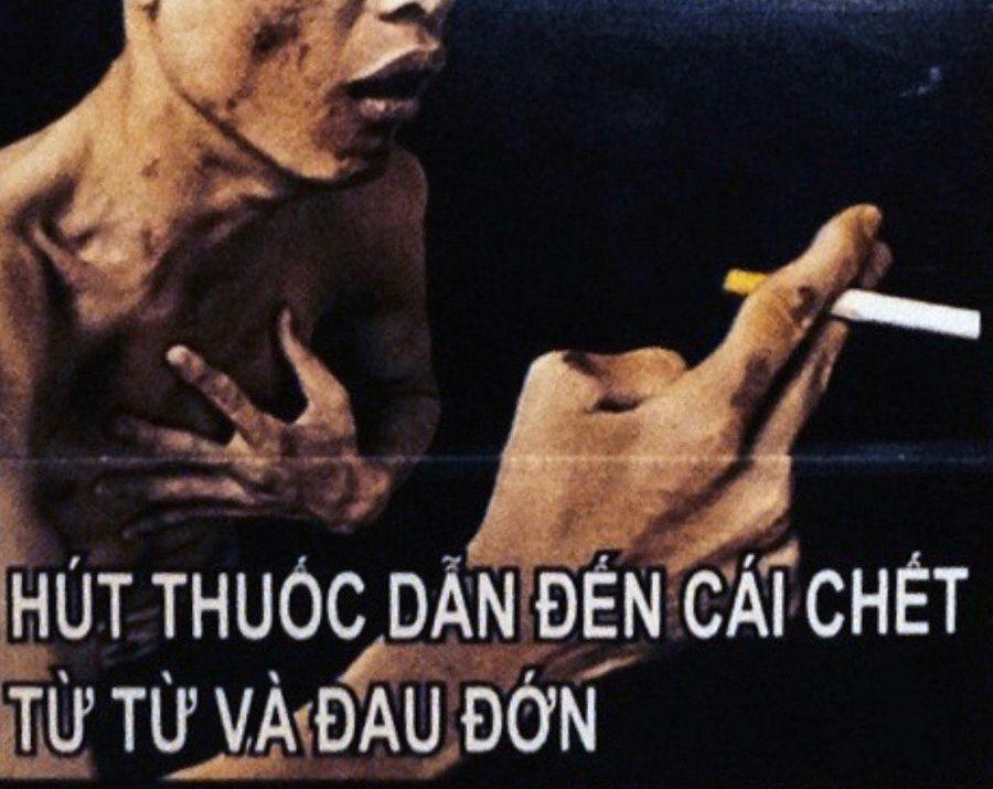 Вьетнамские сигареты рассказывают о медленной и мучительной смерти