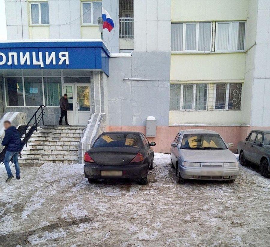 """<p>Фото © Телеграм-канал """"Белгород 1""""</p>"""