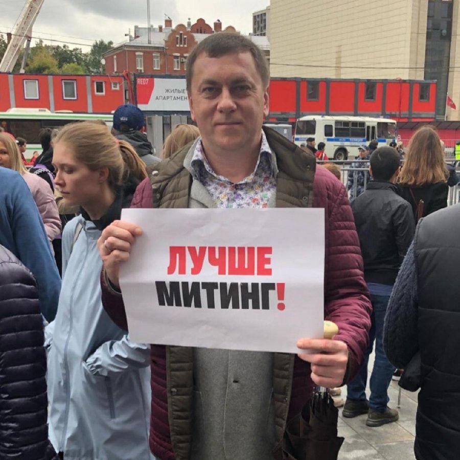 Плющенко поддерживал оппозицию не только перепостом мемов в фейсбуке. Фото © Facebook/Александр Плющенко