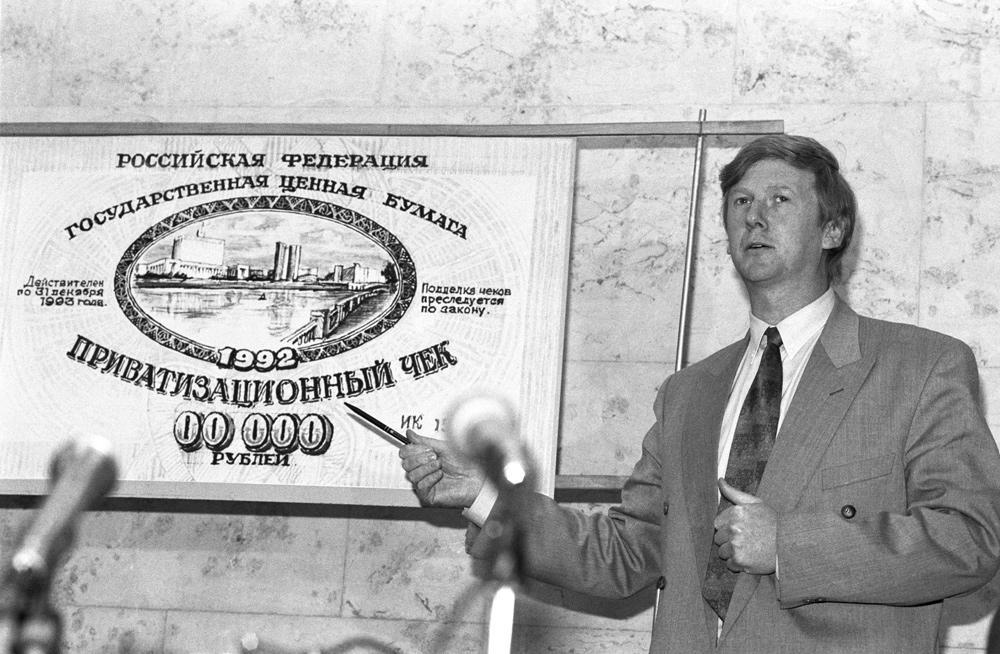 Чубайс — знаковый человек в карьере Минца. Фото © ТАСС / Валентин Соболев
