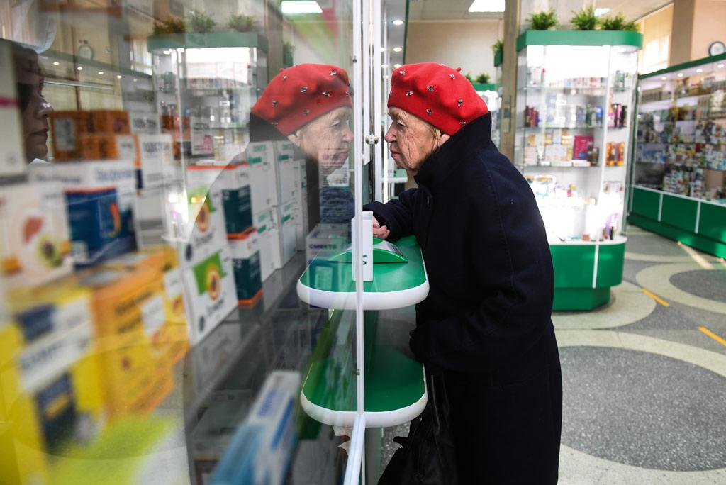 Как получить деньги с покупки лекарств