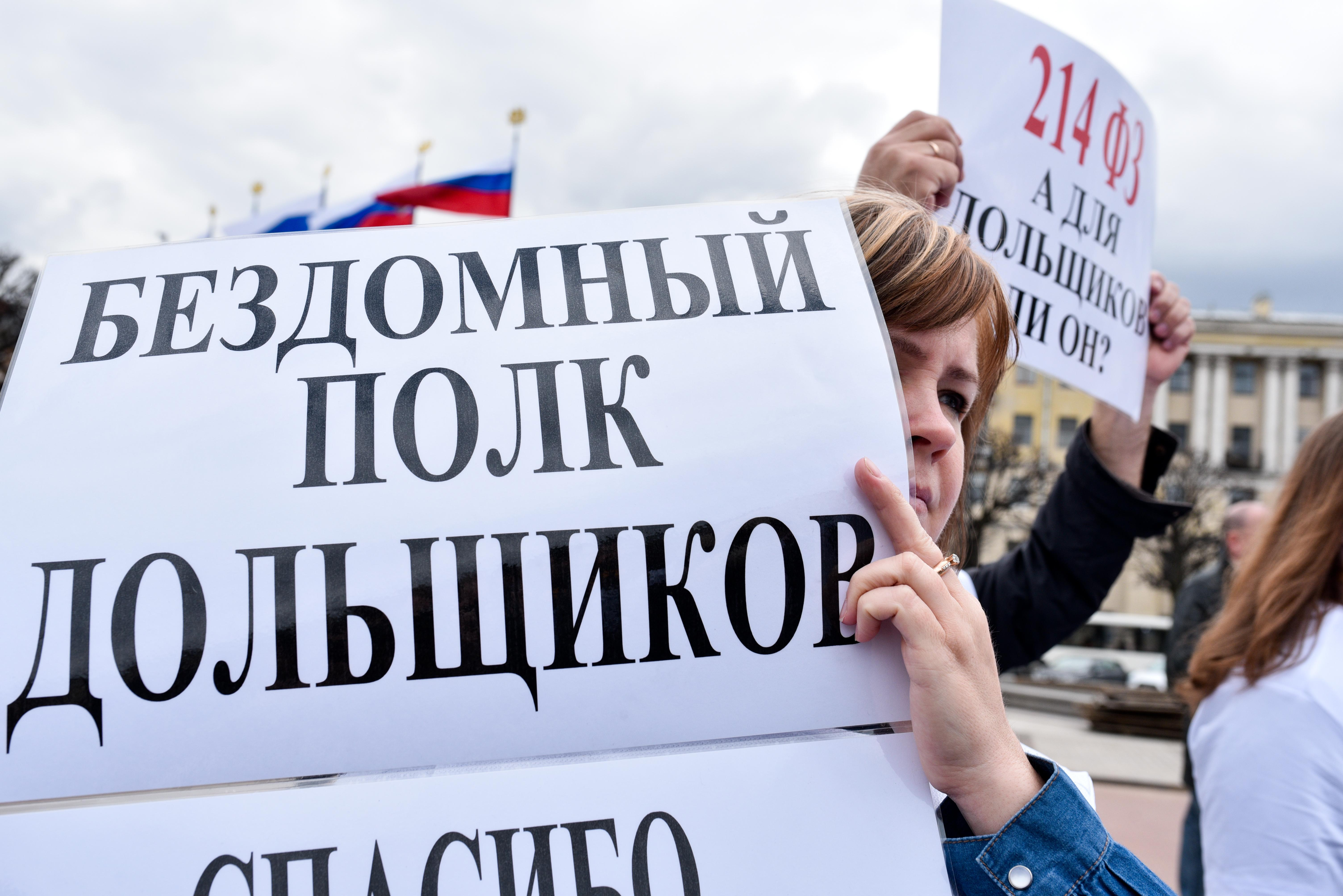 Фото © ТАСС / Сергей Ермохин