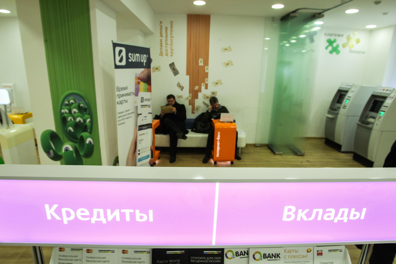 Фото © ТАСС / РБК / Екатерина Кузьмина