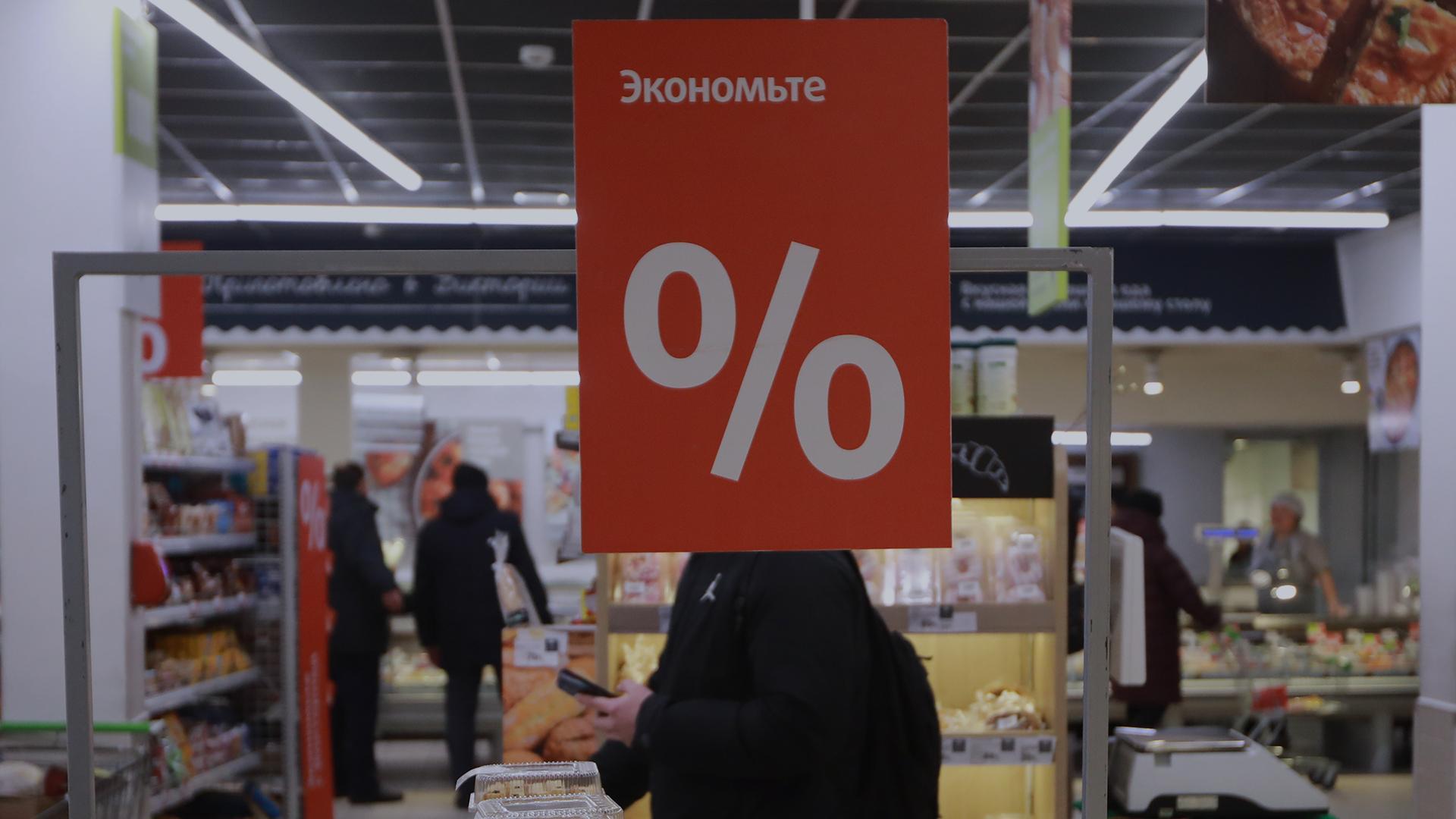 """<p>Фото © ТАСС / """"Ведомости"""" / Максим Сутулов</p>"""