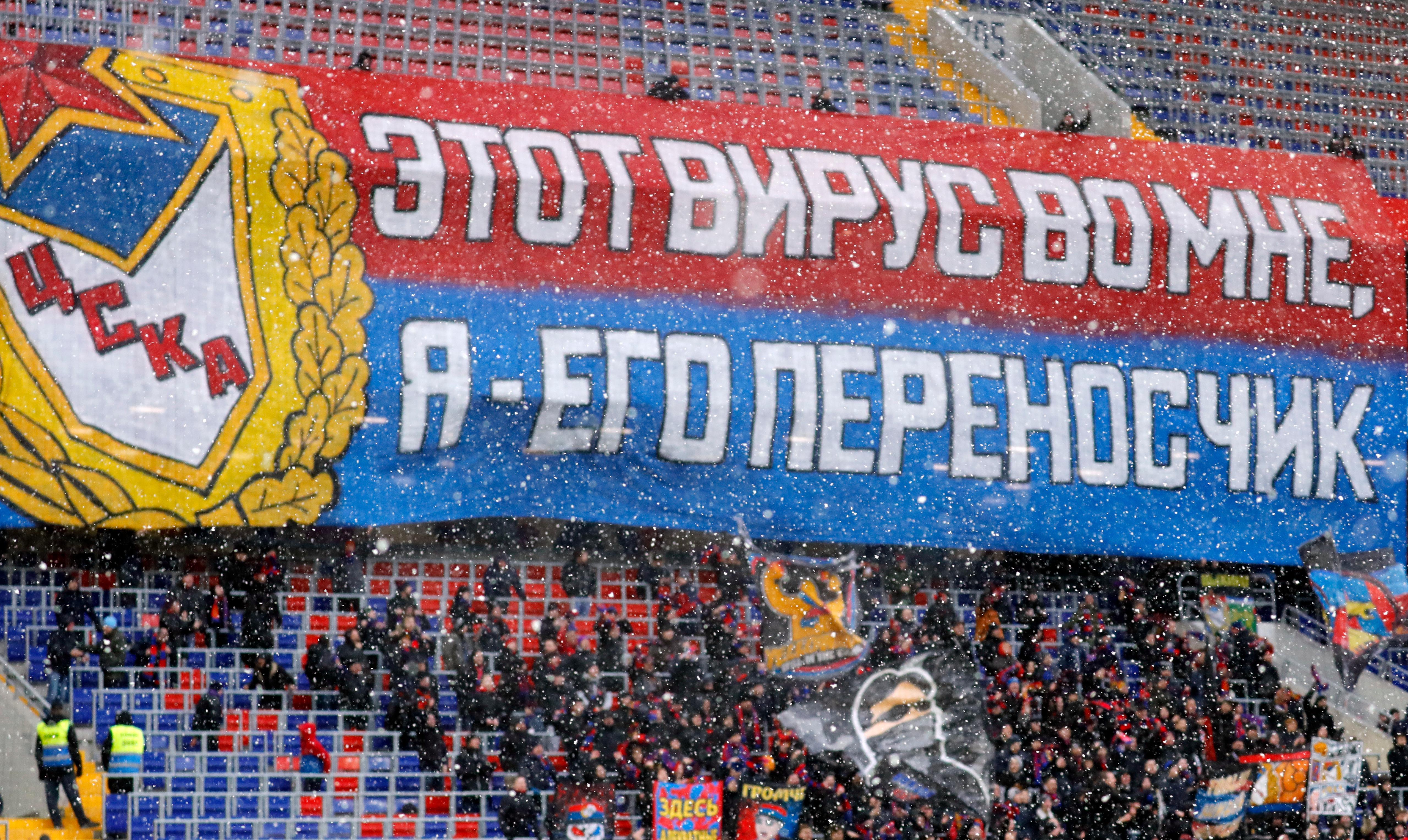 Фото © ТАСС / Михаил Джапаридзе