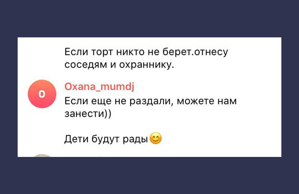 ©Telegram