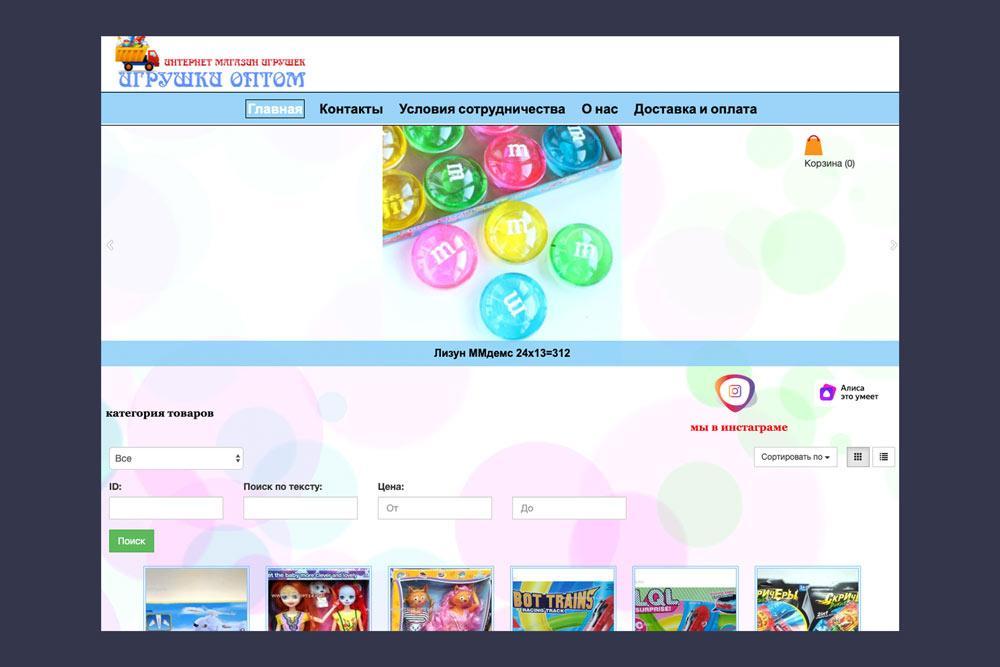Вчера торговал Барби, сегодня — стратегическим медицинским материалом ©toys-opt24.ru
