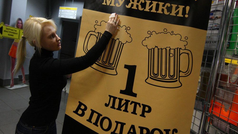 Фото ©ТАСС / Смирнов Владимир