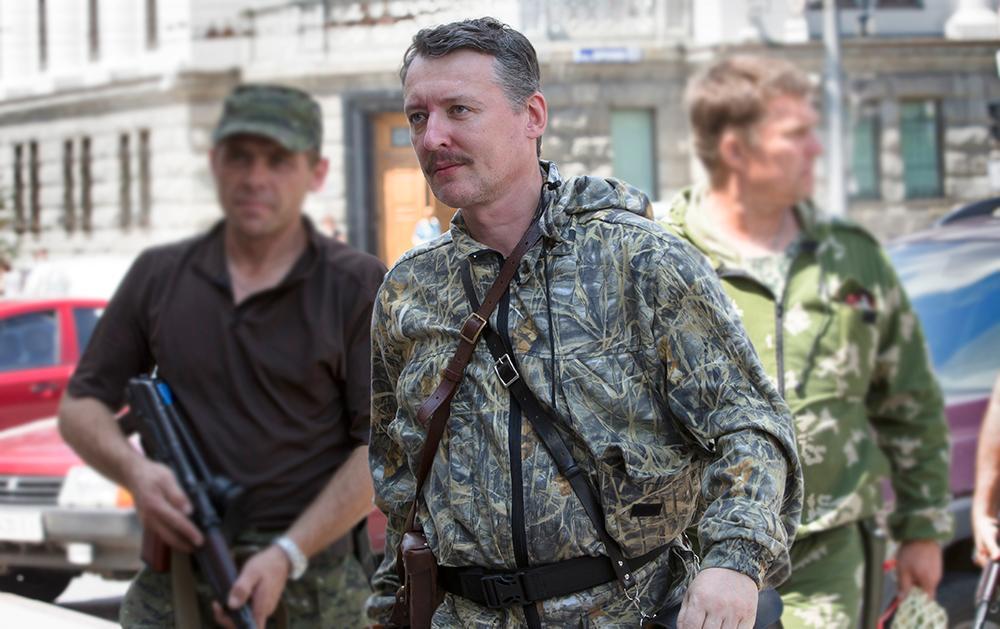 Игорь Стрелков. Фото © ТАСС / АР