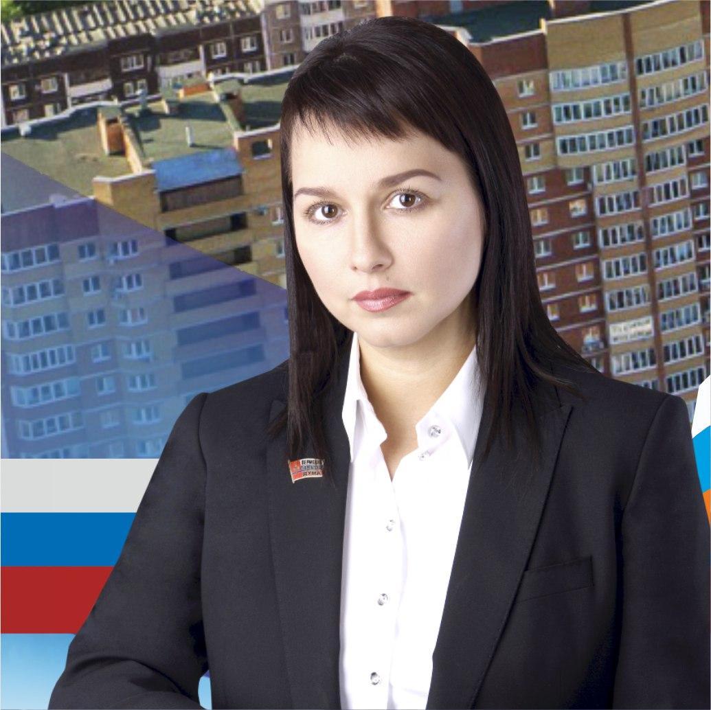 Ирина Горбунова. Фото ©vk.com / gorbunova13okrug