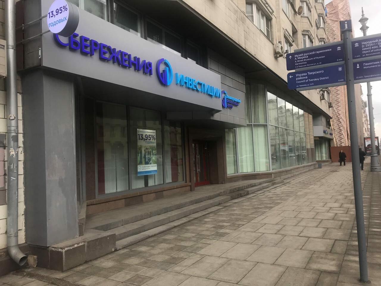 """Офис кооператива """"Ленинградский финансовый центр"""" © """"Яндекс.Карты"""""""