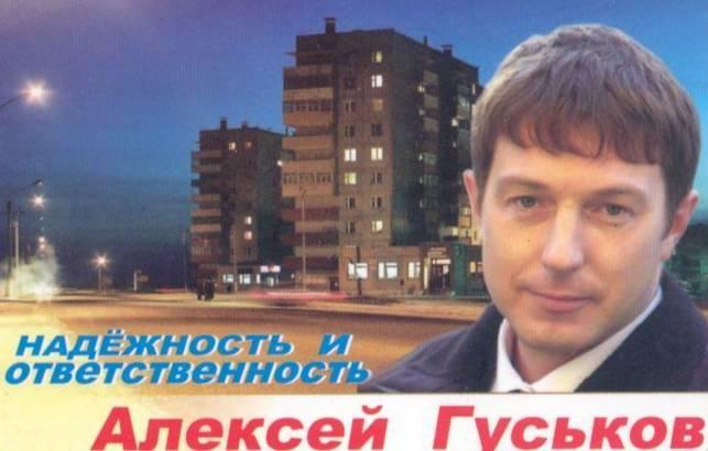 Фото © Сибирь.Реалии