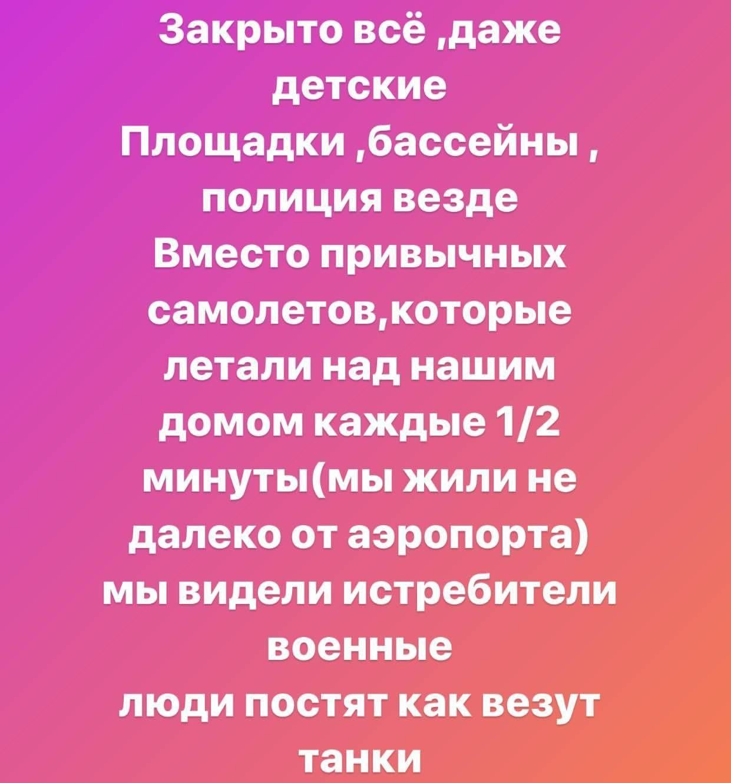 Фото © Instagram / samoylovaoxana