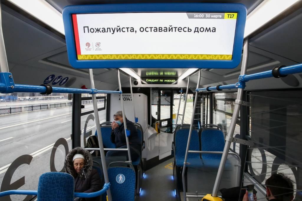 Фото © ТАСС /Сергей Фадеичев