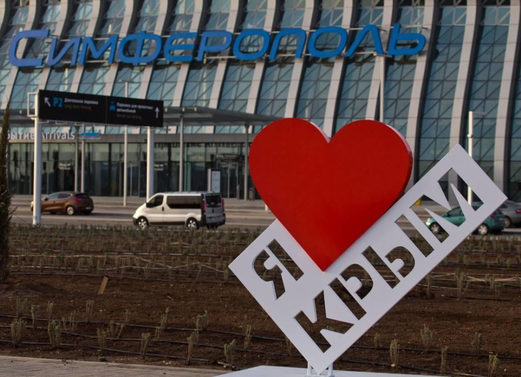<p>Фото © Сергей Мальгавко / ТАСС</p>