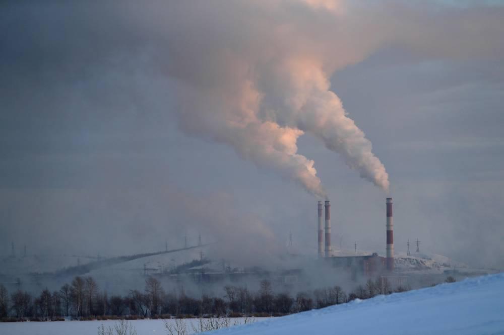 <p>Магнитогорск. Фото © ТАСС / Владимир Смирнов</p>