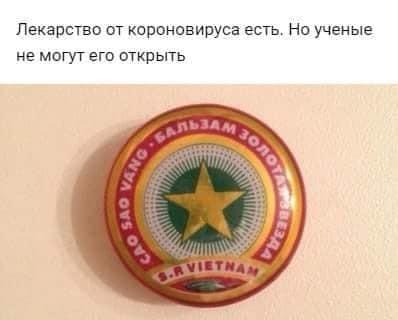 Фото © Соцсети