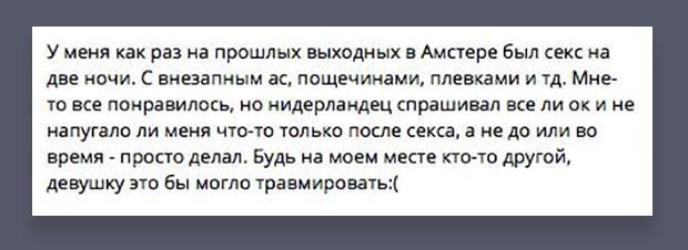Сексолог Татьяна Никонова сама делится опытом
