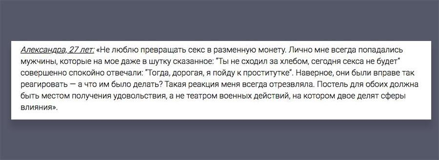 История посетительницы форума на lady.mail.ru