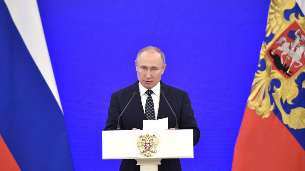 <p>Фото © Алексей Никольский / пресс-служба президента РФ/ТАСС</p>