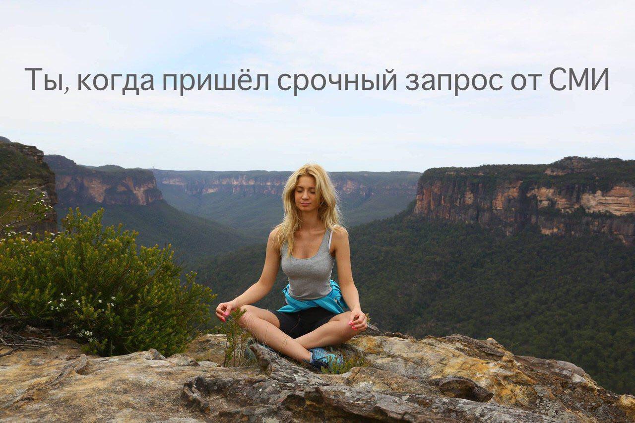 Тот самый демотиватор от Юлии Казинец. Фото © Facebook / Юлия Казинец