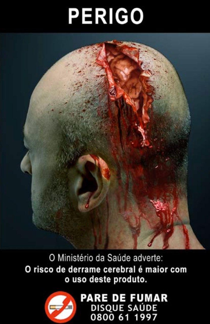В Бразилии сообщают, что курение повреждает ваш мозг