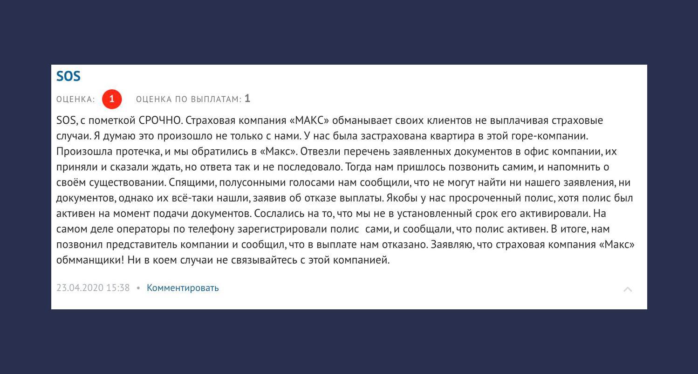Скриншот © banki.ru