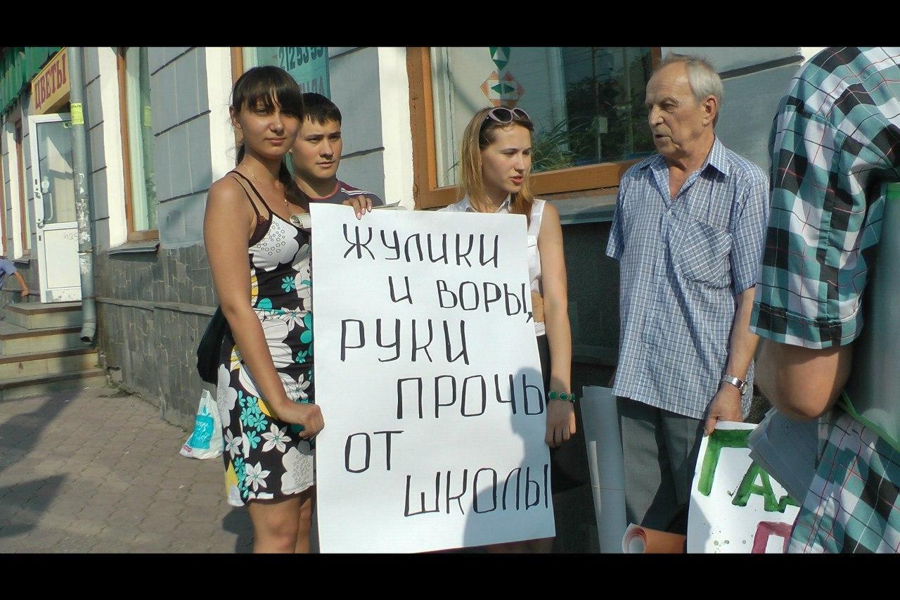 Фото © vk.com / ЗАЩИТИМ АДИЛЮ АББАСОВНУ!!!