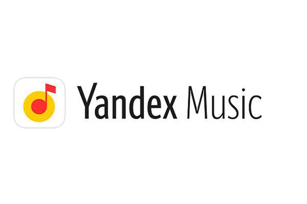 Фото © Яндекс.Музыка