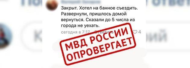 Фото © ГУ МВД России по Челябинской области